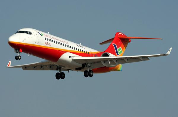 Архив: Первый пассажирский региональный самолет китайского производства