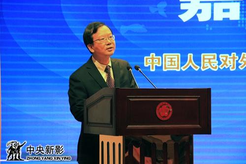 丝瓜成版人性视频app中华人民共和国外交部新闻司参赞 孙伟德致辞
