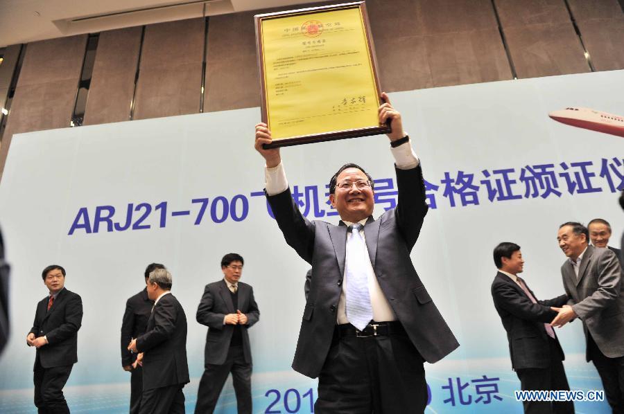 Первый региональный самолет китайского производства получил типовой сертификат