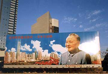 2015年深圳抗日游_预见未来:2015年,世界都会发生什么_台海网络广播电视台