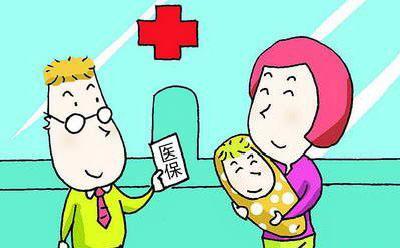 按照南昌市最新城镇居民基本医疗保险参保要求,新生儿出生之日起即视同参加城镇居民基本医疗保险。家长可在孩子出生后3个月之内补办申报缴费手续。