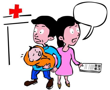 央视网记者采访了新疆人社厅政策研究处,工作人员裴金盛告诉记者,新疆还没有实施新生儿落地参保政策,目前还是按照落户之后办理新生儿居民保险。