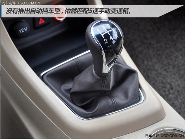 动力提升 试驾宝骏730 1.8L舒适版高清图片