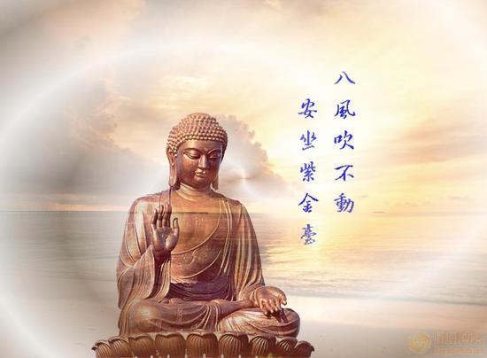 """佛教讲的""""无为""""是什么意思"""
