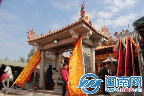 安海昭惠庙迎来900周岁庆生
