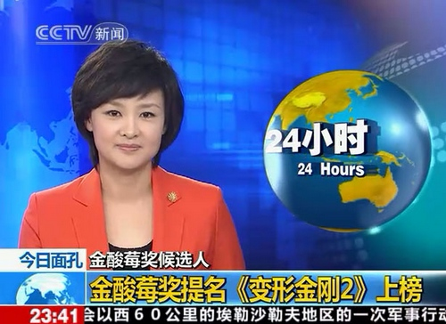CCTV-新闻频道