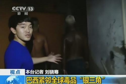 """勇闯毒窝的""""淡定哥""""刘骁骞"""