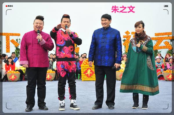 本期节目主持人-1月31日 乡村大世界 节目 走进重庆云阳
