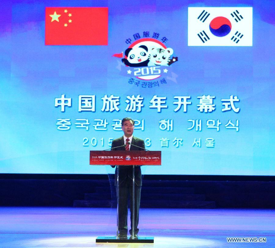 Ван Ян выступил на церемонии открытия Года китайского туризма в РК
