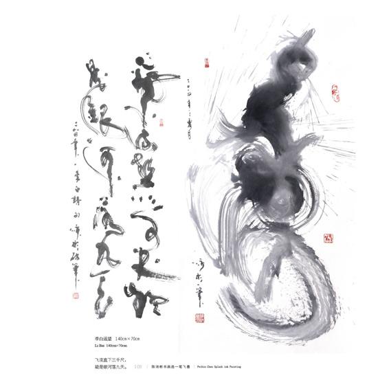 """[广西]丝绸之路创意""""新思路""""图片"""
