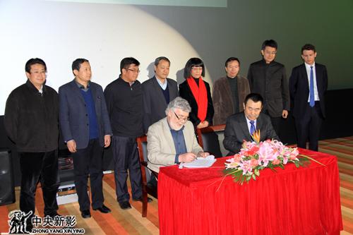 中央新影集团与PARC Media签约