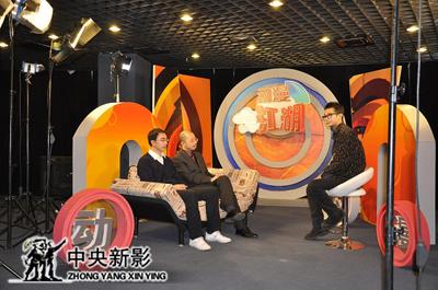 新科动漫频道《动漫江湖》演播室