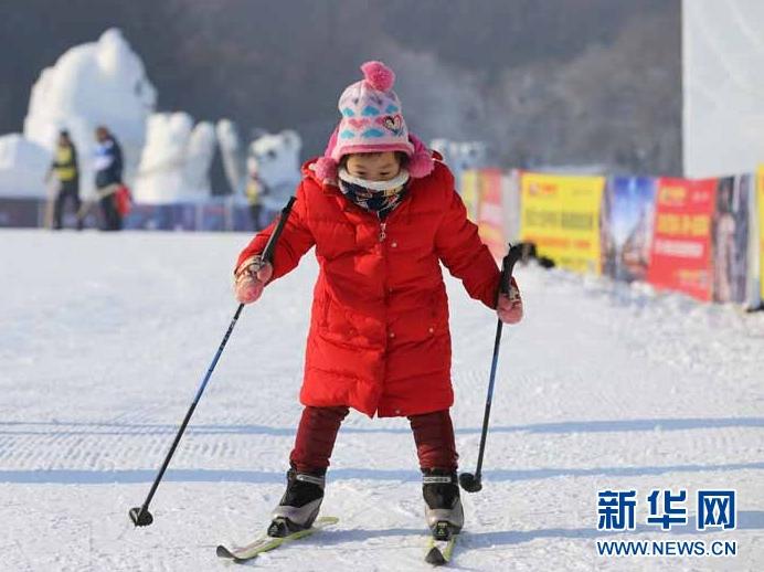 В провинции Цзилинь местные жители отмечают снежный карнавал