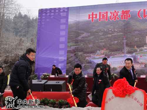 主持规划设计贵州六盘水充气式影视乐园并奠基
