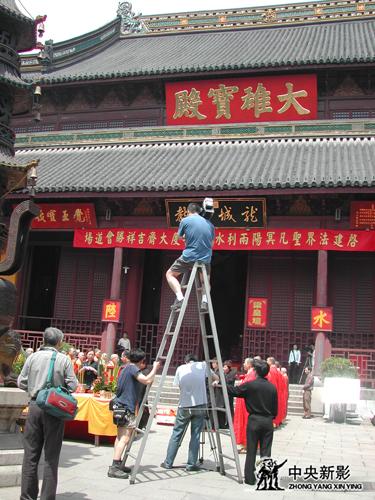 《走遍中国》栏目登高作业,拍摄建筑副本.jpg