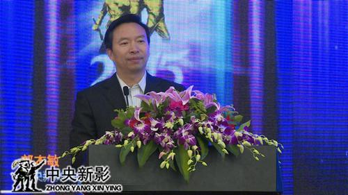 中央新影集团副总裁、总编辑郭本敏发言