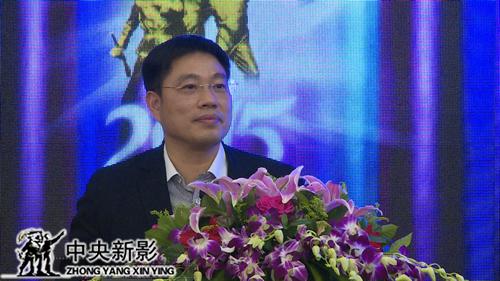 中央新影集团重大项目部主任、中央新影纪录电影基金执行总干事杨才旺发言