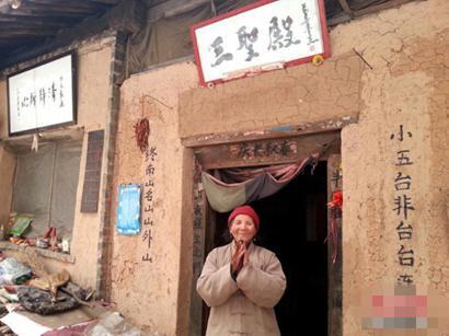 """83岁终南山""""茅棚隐士""""王芝霞"""