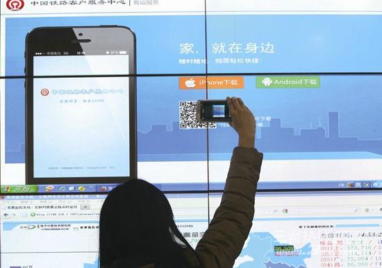 Китайские пассажиры используют приложения для заказа билетов