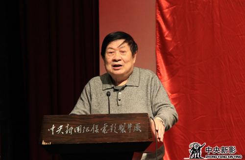 中国电影评论学会会长章柏青讲话