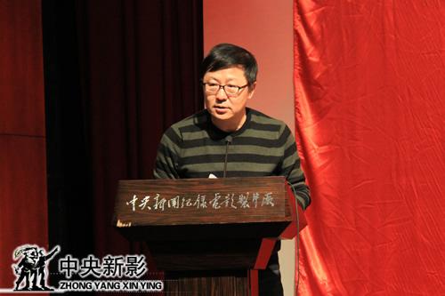 新当选的中国台港澳微电影委员会副会长的李洋讲话