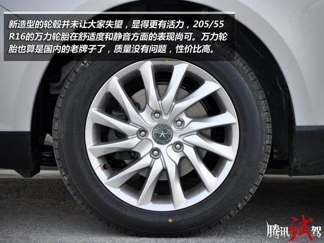 和悦RS轮胎-宝骏730pk和悦RS 10万内高品质家用MPV对决高清图片
