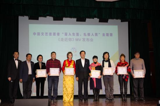 上海音乐学院副院长,男中音歌唱家廖昌永,中国文艺志愿者协会理事,海
