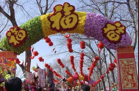 مهرجان معبد الحديقة الكبرى