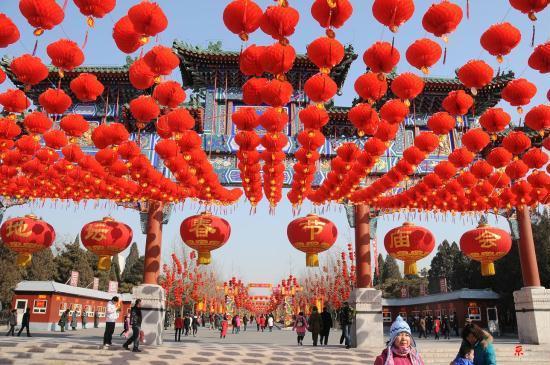 مهرجان معبد الأرض
