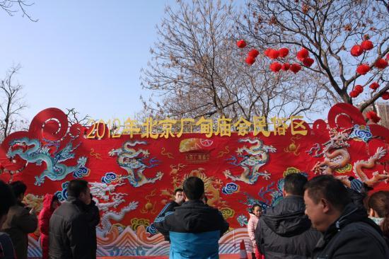 مهرجان معبد تشانغديان