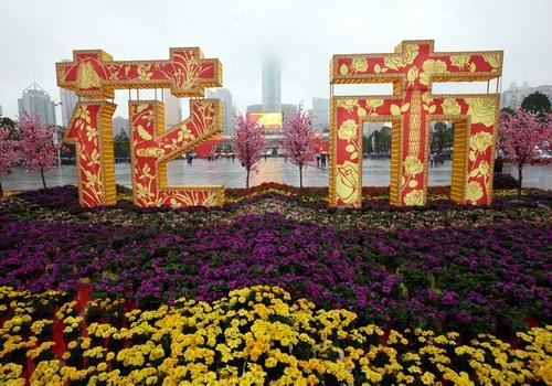 مهرجانات ومعارض الأزهار البديعة