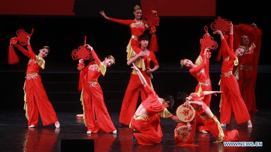 В Санкт-Петербурге отпраздновали китайский Новый год по лунному календарю