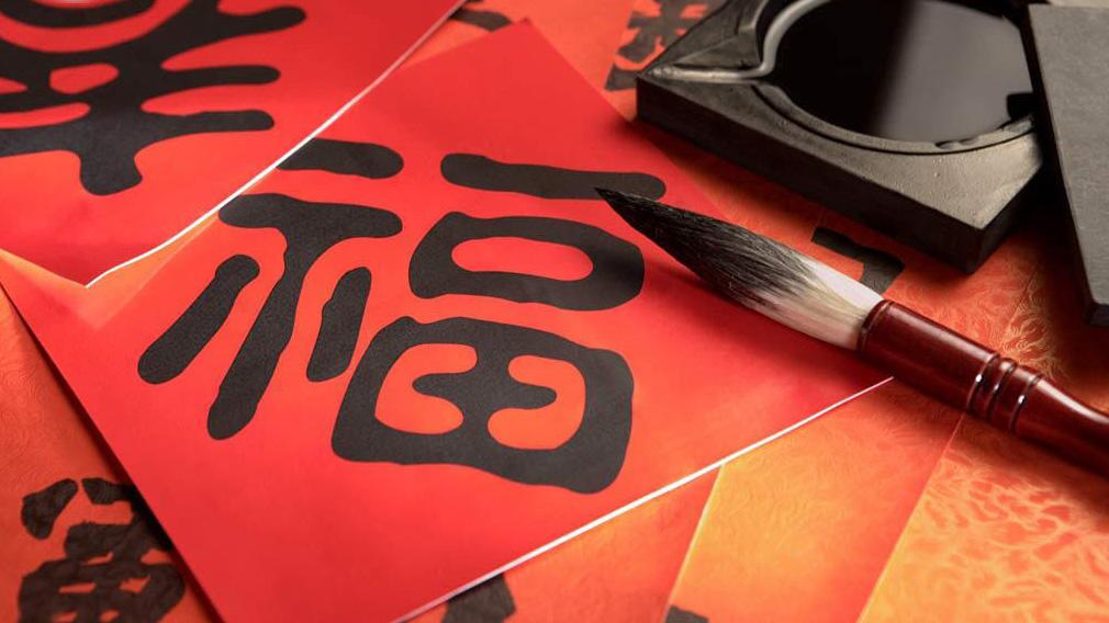 Comment dfinir le rgime politique chinois aujourd'hui