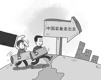 动漫 简笔画 卡通 漫画 手绘 头像 线稿 400_317