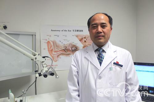 北京友谊医院耳鼻喉科龚树生:莫让噪声伤耳朵