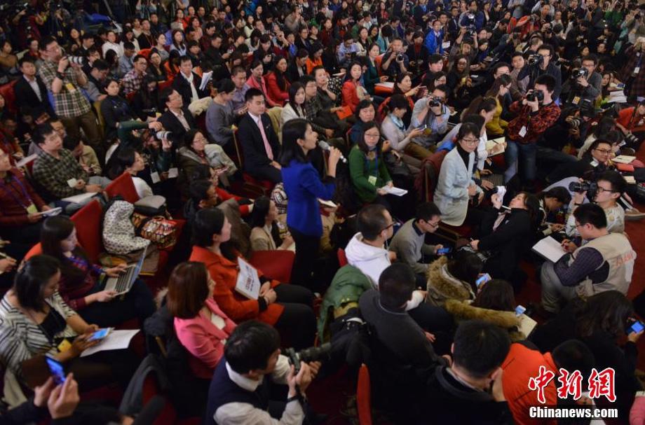 Ouverture de la 3ème session de la 12ème Conférence consultative politique du Peuple chinois