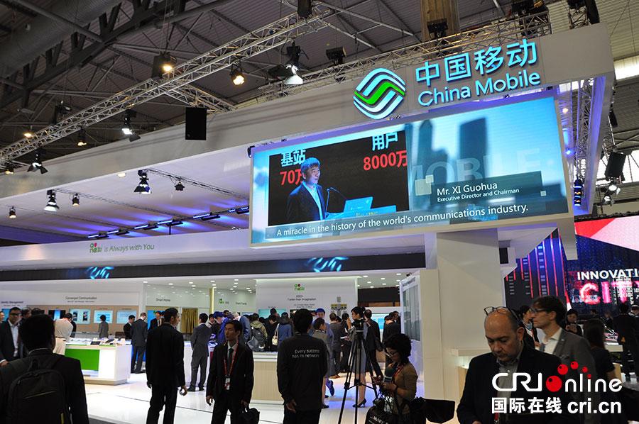 Китайские компании представили на выставке в Барселоне свои новинки