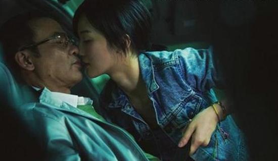雏妓(2015)