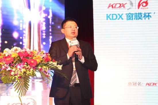 康得新集团窗膜产业群副总裁,康得新光学膜材料(上海)有限公司总经理 李玉先生