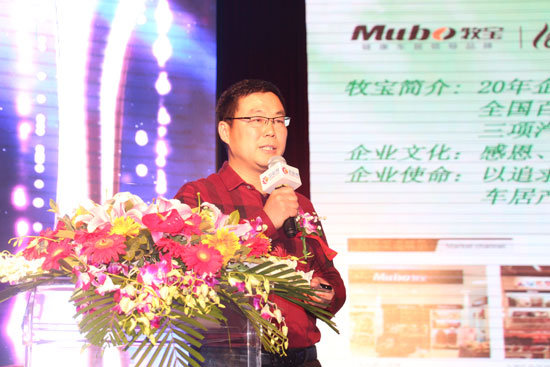 河南牧宝实业有限公司董事长马伟先生