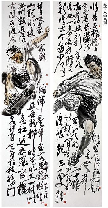 时代歌者 冯远先生的中国人物画