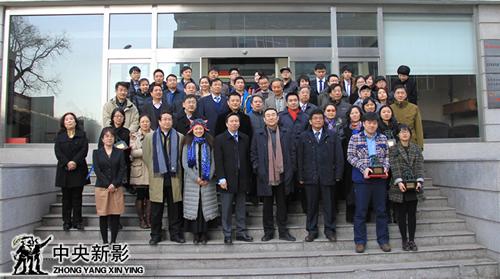 """中央新影集团2014年度""""星花奖""""获奖代表合影"""