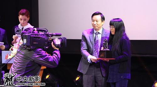 副总裁、总编辑郭本敏(右二)为获得优秀纪录电影奖的代表颁发奖杯