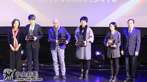 总裁助理王丽(左一)、集团办公室主任伍伟(右一)为获得人文社会类优秀纪录片奖者颁发奖杯