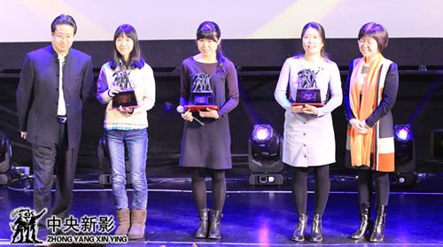 总裁助理杨书华(左一)、集团党办主任傅伟(右一)为获得历史文献类优秀纪录片奖者颁发奖杯
