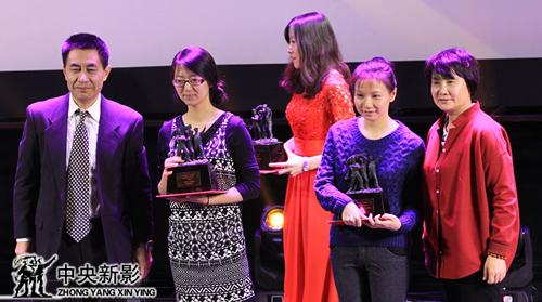 副总编辑张伟绪(左一)、总裁助理高欣月(右一)为获得科教片类优秀作品奖者颁发奖杯