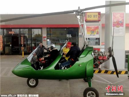 飞机总动员2 粤语