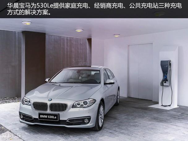 车型优势:华晨宝马5系混合动力车型的最大优势就在于它的出现为目