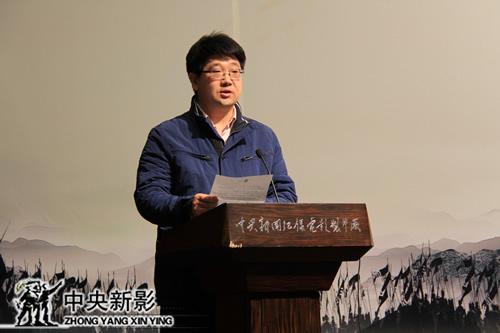大象融媒集团副总裁李强宣读大象融媒集团董事长、党委书记、河南电视台副台长石小兵的贺信