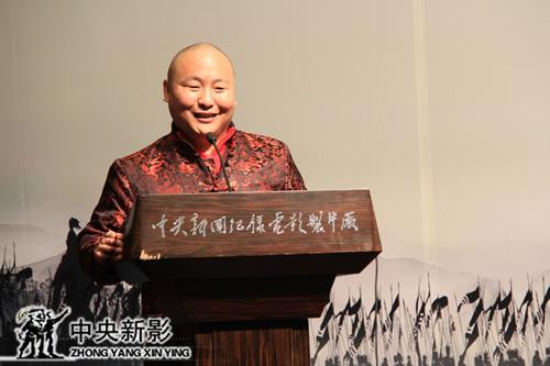 东莞市时轮金刚文化传播有限公司董事长王银聚发言